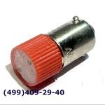 BA9S-LED-220VAC-R Светодиодные лампочки, цоколь BA9S, красного цвета 220 Вольт 50 Hz