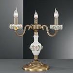 P 9010/3 9010 Reccagni Angelo, Настольная лампа