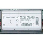 Меркурий 230АRT2-03 PQCSIDN 5-7,5А; 3*220/380В; 0,5s/1,0 - (снят с производства в 2014 году)