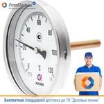 Биметаллический термометр БТ серии 211