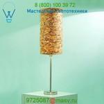Cork Table Lamp Innermost