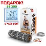 Теплый пол Теплолюкс Mini МН-1420-9,50 м²
