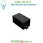 LBL Monorail 24V 600W Remote Magnetic Single Feed Transformer LBL Lighting