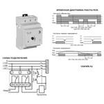 ЕЛ-11М, ЕЛ-12М, ЕЛ-13М Реле контроля фаз (Меандр)