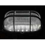 Светодиодный светильник эконом класса СПБ-02-6-220 для ЖКХ