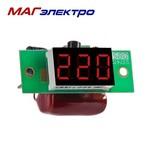 Вольтметр ВМ-14(220VAC) (цена от 10 шт 360руб от 30шт 320шт) DigiTOP