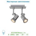 10916/10/12 спот Lucide NOCKX LED Spot 2x5W(49000/05/36)incl168/8/14cm Alu