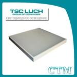 Светодиодный светильник офисный DSO1-2 CTM