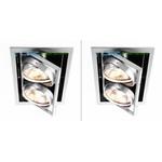 PSM Lighting 959.1M matt white, светильник > Ceiling lights > Recessed lights