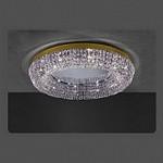 PL  1121/10.26 Trans La Lampada 1121, Потолочный светильник