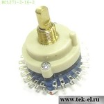 Галетные переключатели RCL371-2-16-2 (от 20 шт.)