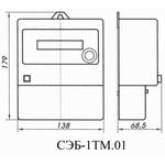 СЭБ-1ТМ.01 ТТ (оптопорт)