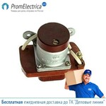 КМ-100Д-В контактор
