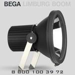 7881 BEGA прожектор