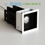 Flexa Lighting LOREN 10 GREY 2700K CRI85 60° LR1228W, точечный светильник