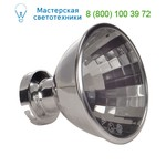 153741 SLV REFLECTOR отражатель хром