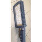 Светодиодный светильник ТЭС 100