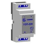 УЗП-220 : Устройство защиты линии питания 220В (УЗИП)