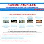 ТММП-100У3 ОТ -3…+3КПА КЛ 2,5