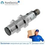VTE18-4N4240  фото-датчик с гашением заднего фона прямой Корпус латунь, до 400 мм, M12