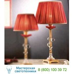 Настольная лампа LG7310/1/L Passeri