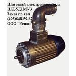 Двигатель ШД-5Д1МУ3 (48В)