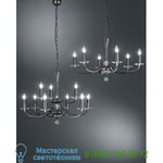Brumberg 859029 подвесной светильник