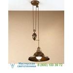 255.89 подвесной светильник Lustrarte