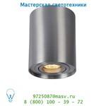 Спот Lucide TUBE Spot Rund GU10 D9.6 H12.5cm Alu 22952/01/12