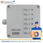 HRH-6 Контроллер уровня жидкости