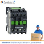 LC1E1810M5 Контактор E 1НО 18А 400В AC3 220В 50ГЦ (max 1582)