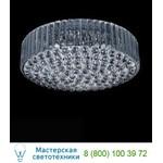 Потолочный светильник Osrona 713154