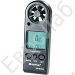 Анемометр цифровой крыльчатый MR-330