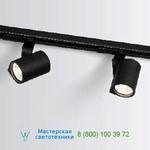 144120W0 Wever&Ducre SQUBE ON TRACK 1.0 PAR16 W, потолочный светильник