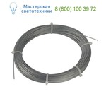 961031 SLV STEEL CABLE Трос