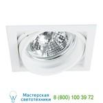 прожектор Brumberg 20004070