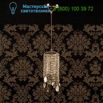 Подвесной светильник Jago  NCL176/AMBRA