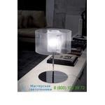 Настольная лампа Vistosi Chimera 09 LTCHIMERICRE27