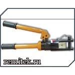 Пресс гидравлический ручной ПРГ-300
