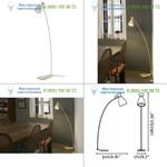 20019 Faro RETRO Beige floor lamp, светильник