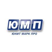 ЮНИТ МАРК ПРО, ЗАО