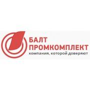 Балтпромкомплект, ООО