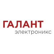 Галант Электроникс, ООО