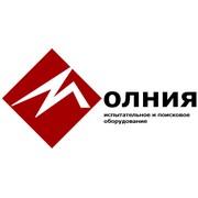 Молния, ООО