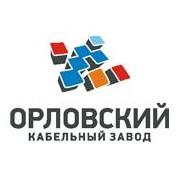 Орловский Кабельный Завод, ЗАО