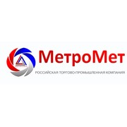 МетроМет, ООО