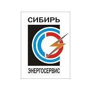 НПП Сибирьэнергосервис, ООО