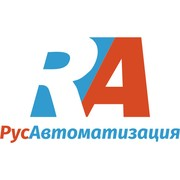 РусАвтоматизация, ООО