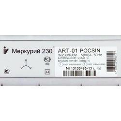 Меркурий 230АRT-01 PQRSIN 5-60А; 3*220/380В; 1,0/2,0 (цена от 4.977 руб. до 4.652 руб.)