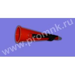 Рожок железнодорожника сигнальный РЖС-1